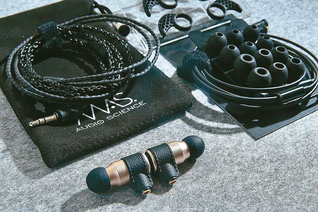 MAS AUDIO SCIENCE Taiwan入耳式耳機。