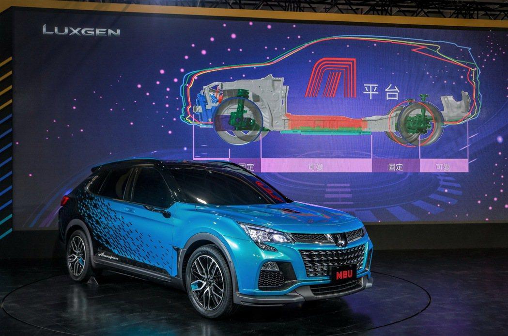 MBU是納智捷全新打造的M模組化平台的首發車款。 圖/LUXGEN提供