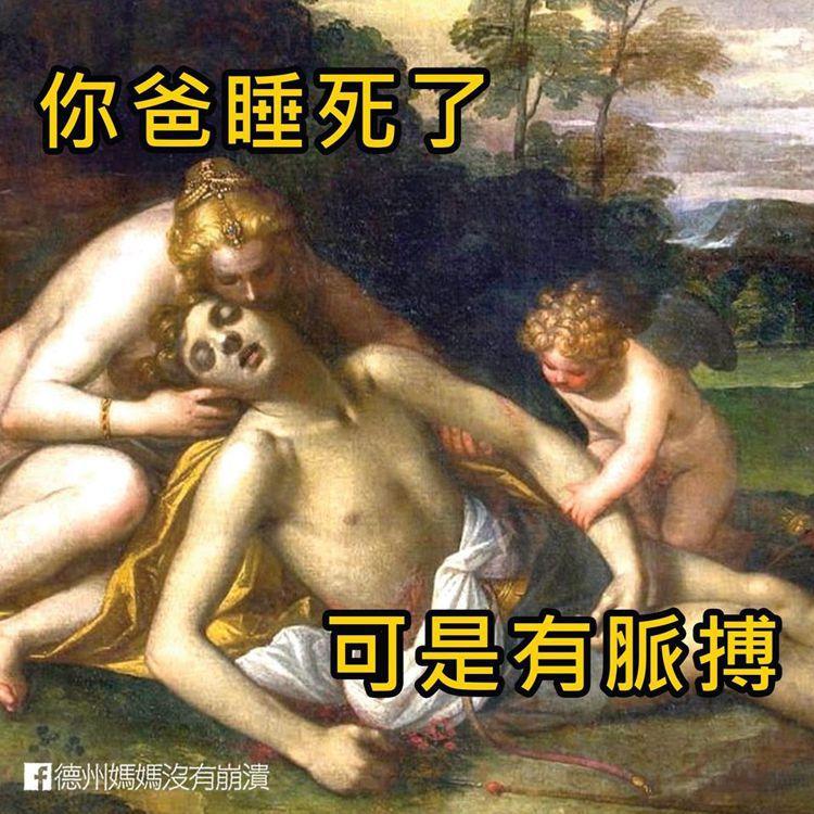 圖/擷自德州媽媽沒有崩潰FB