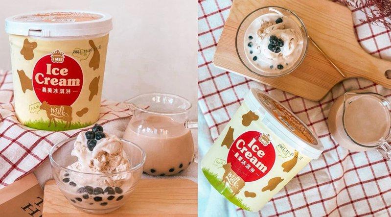 全家獨家販售500g重量級「義美珍珠奶茶冰淇淋」,目前優惠特價只要105元。圖/IG@sw_food525授權