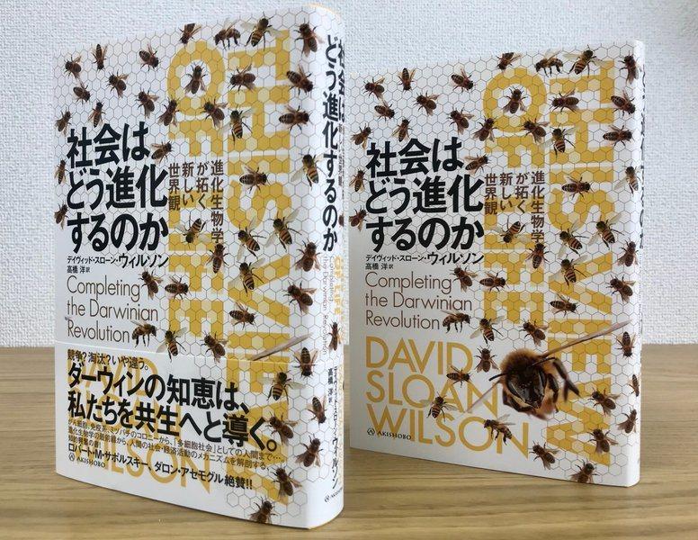 日本出版商面臨電商巨頭亞馬遜不幫忙賣書的窘境,決定轉換商業模式直接向民眾販賣書籍。(photo by Twitter)