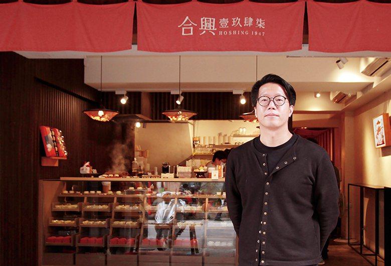 ▲「合興壹玖肆柒」的第三代老闆鄭匡佑。吳長益攝影