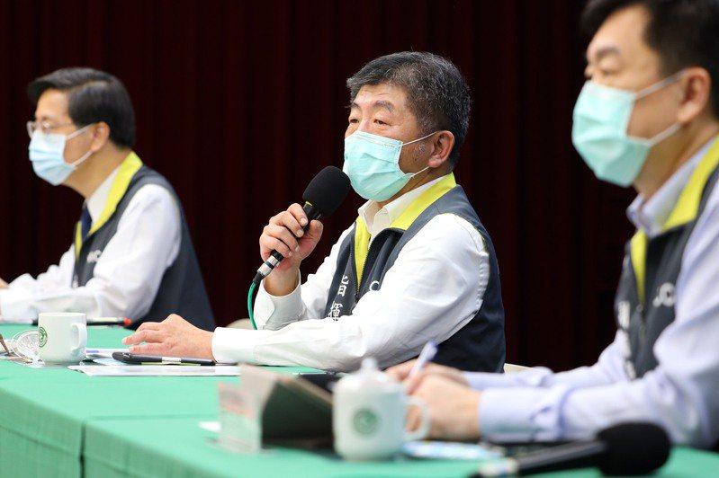 中央流行疫情指揮中心下午2時召開新冠肺炎例行記者會。圖/指揮中心提供
