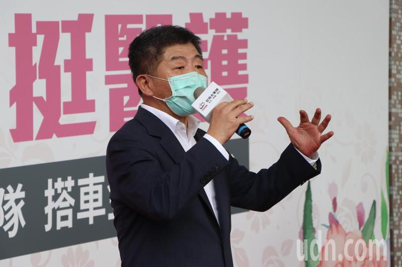 中央流行疫情指揮中心指揮官陳時中今出席台灣大車隊致贈搭車金儀式。記者吳亮賢 / 攝影