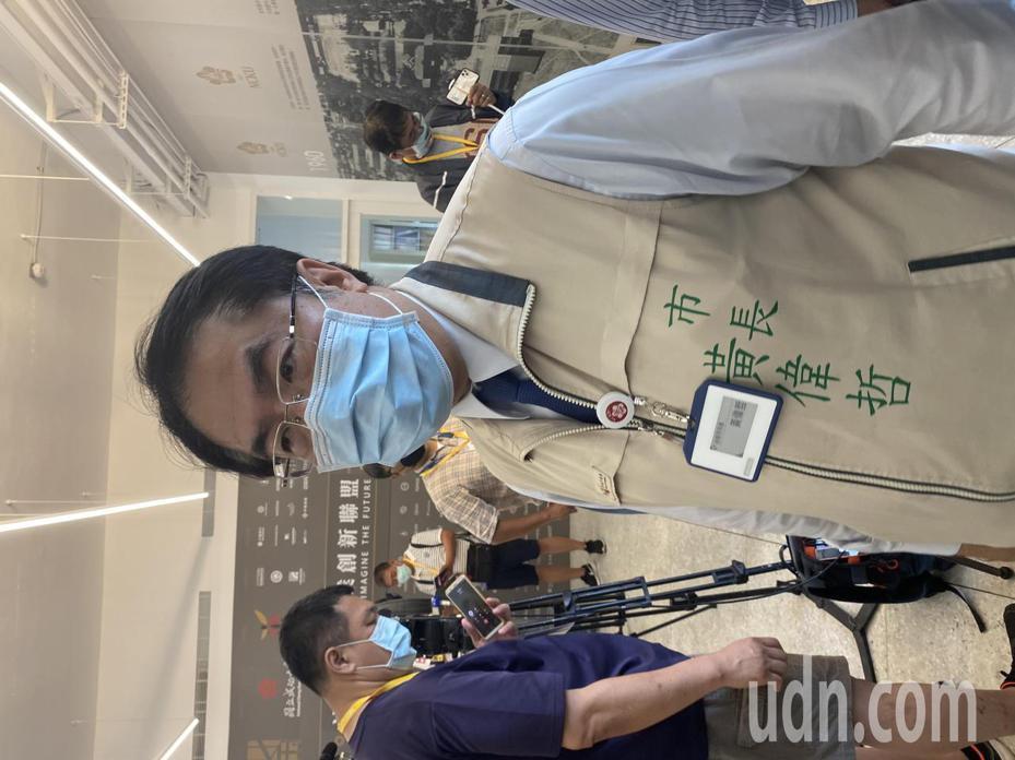台南市长黄伟哲。记者修瑞莹/摄影