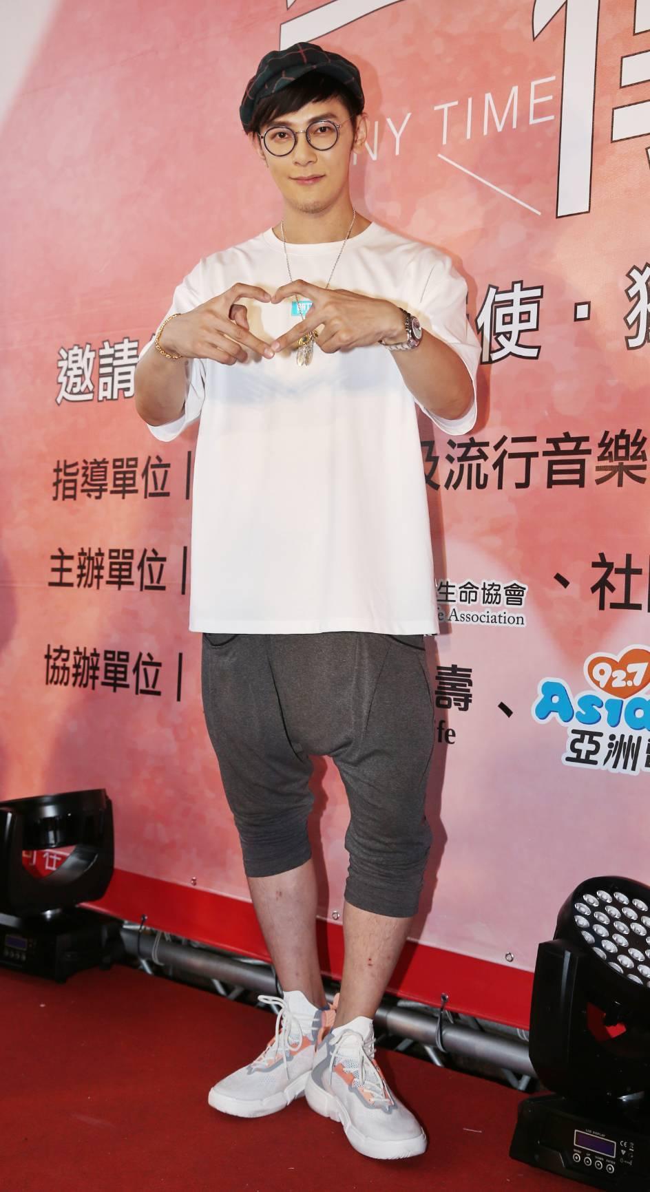 汪東城透過直播對媽媽喊話「我愛你」。記者曾原信/攝影