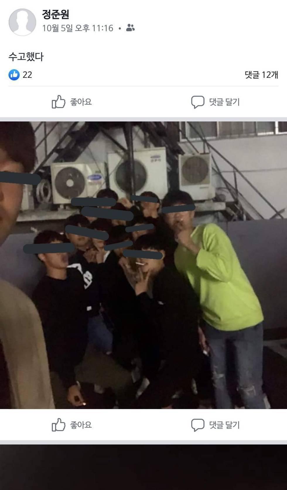 鄭俊元私人臉書上分享抽菸照。圖/摘自推特