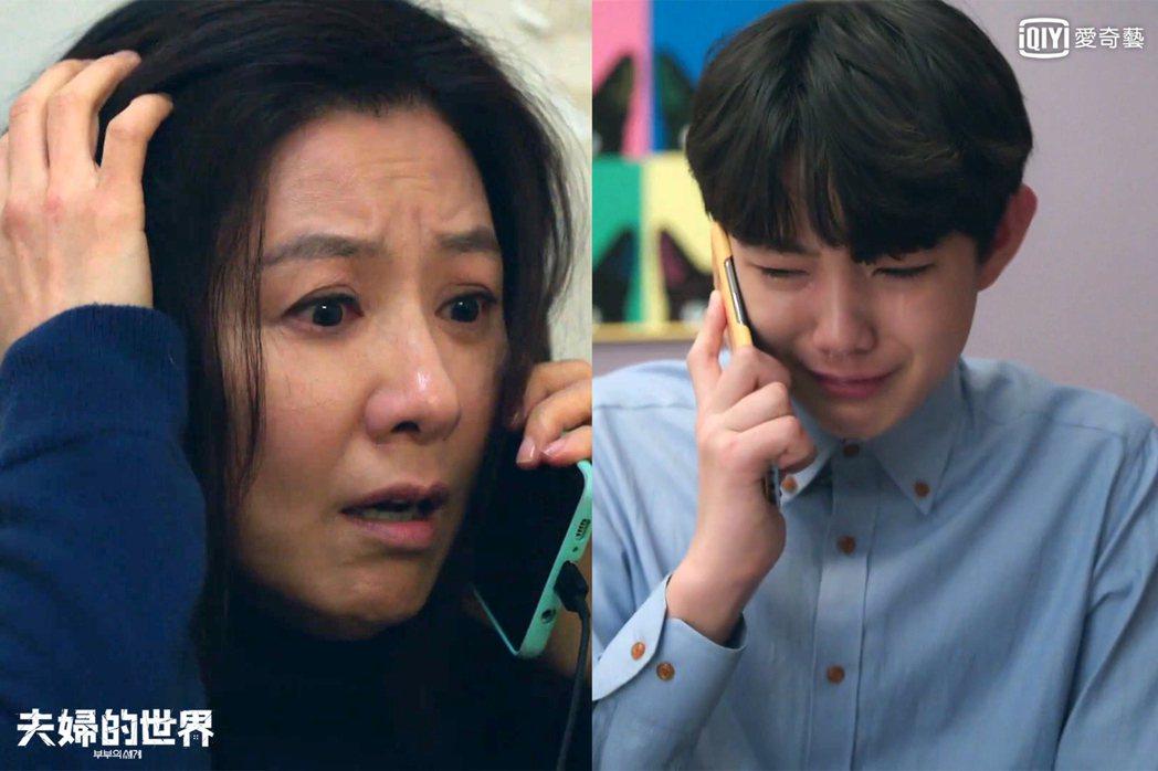 金喜愛接到兒子求救電話。圖/愛奇藝台灣站提供