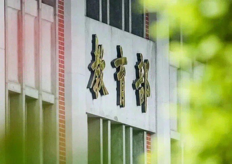 教育部表示,將定期掌握各校規範是否合乎相關法令。圖/聯合報系資料照片