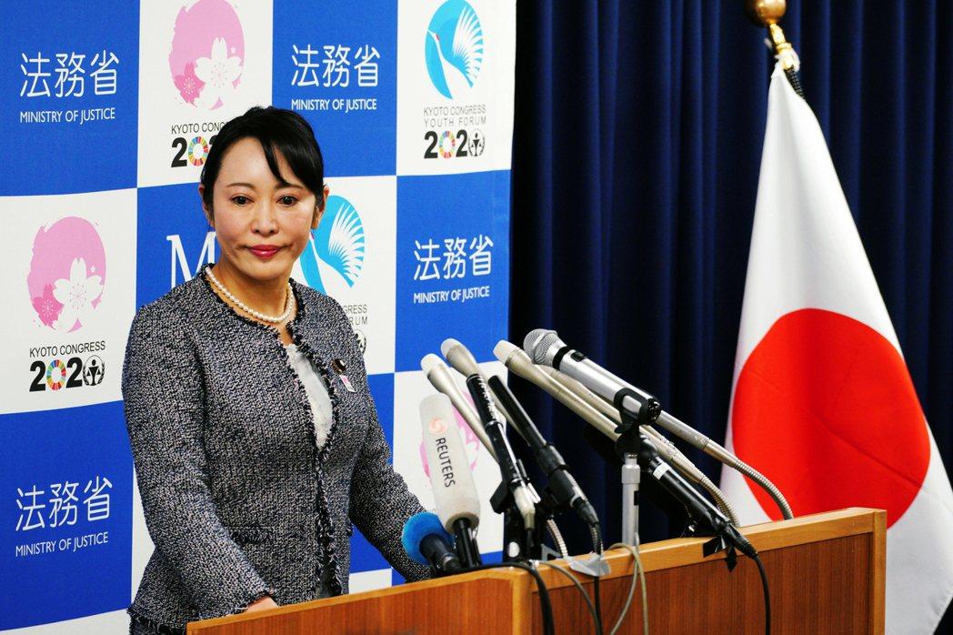 圖為1月記者會上談論「前Nissan汽車CEO高恩事件」的森雅子。 圖/美聯社