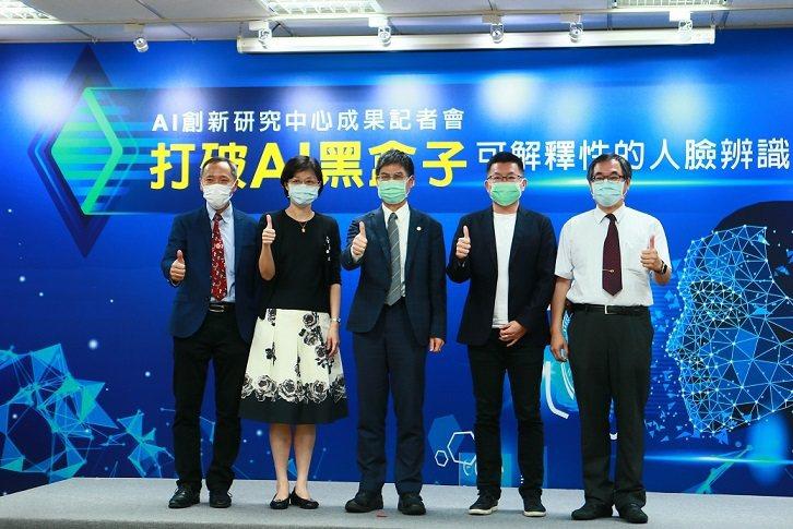 與會來賓臺大AI中心執行長杜維洲(左起)、科技部前瞻司司長楊琇雅、科技部部長陳良...