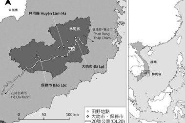 【選讀】《尋找台灣味》越界台茶:南越茶山上的台灣茶農