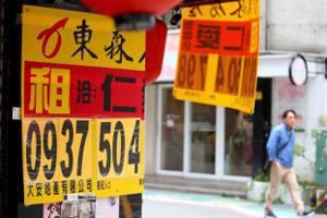 彭揚凱、廖庭輝/疫情加重租屋負擔,「緊急租金補貼」如何可能?