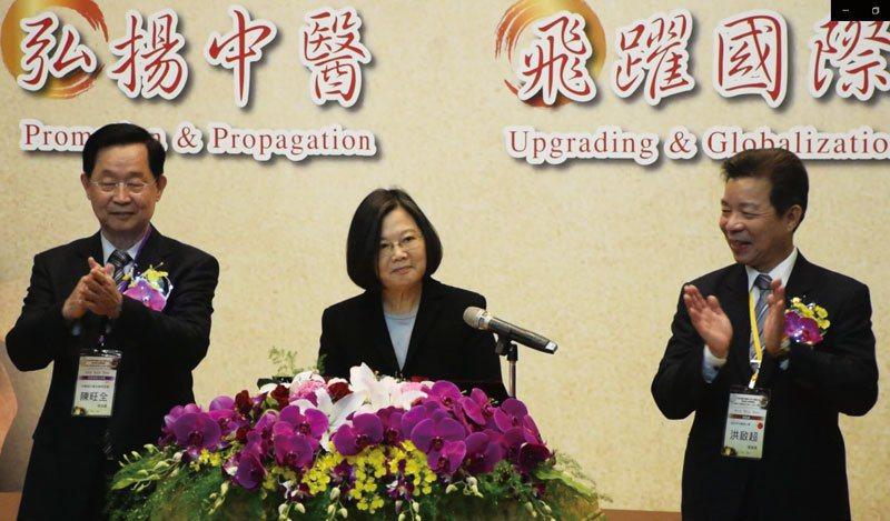 中醫藥在台灣,努力爭取話語權。