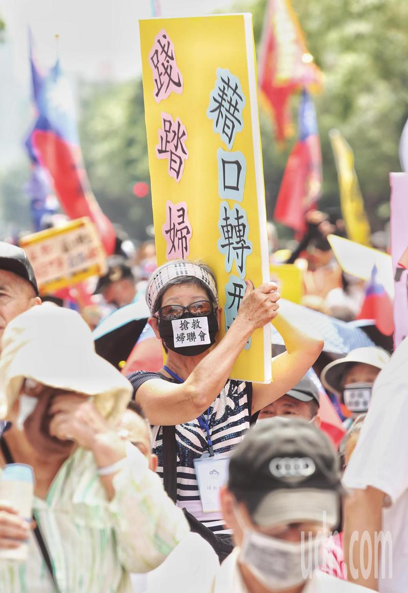為抗議婦聯會遭到廢止,婦聯會主委雷倩帶領支持者及公益團體舉行牽手護婦聯,公益向前行活動,從婦聯會一路遊行至立法院抗議,支持者舉起標語抗議。記者曾原信/攝影