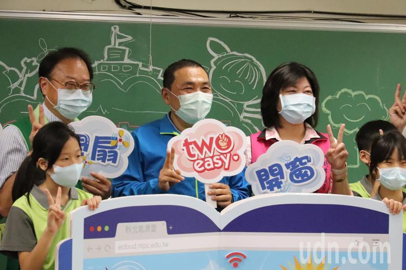 新北市長侯友宜表示,新北能源雲系統6月全數啟用。記者胡瑞玲/攝影