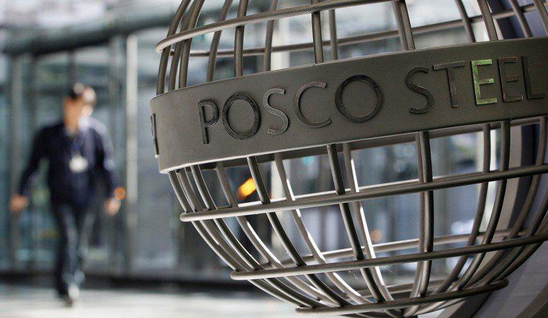 南韓浦項鋼鐵(POSCO)決定減產,為金融危機以來首見。路透