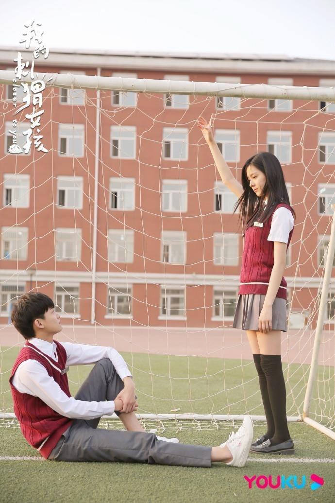 李逸男(左)、莊達菲主演的「我的刺蝟女孩」被喻為陸版「想見你」。圖/小鐵匠影視提...