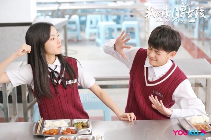 李逸男(右)、莊達菲主演的「我的刺蝟女孩」被喻為陸版「想見你」。圖/小鐵匠影視提...