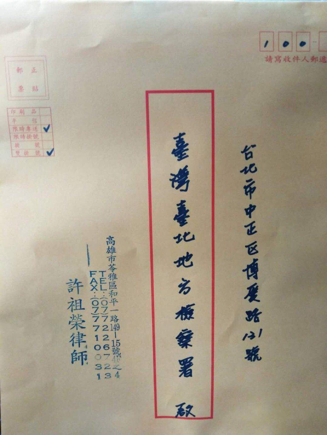 賴弘國已委任律師向不實網路言論提告。圖/賴弘國提供