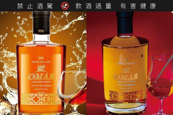 520「圓山國宴酒」首度公開認購!明起連3日限量登記