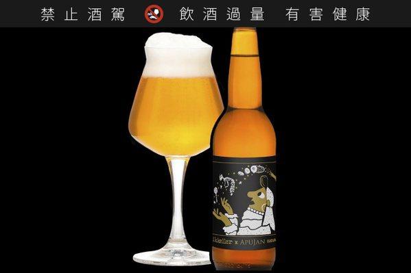 這啤酒太時尚!米凱樂攜手APUJAN推聯名酒款 限量開賣