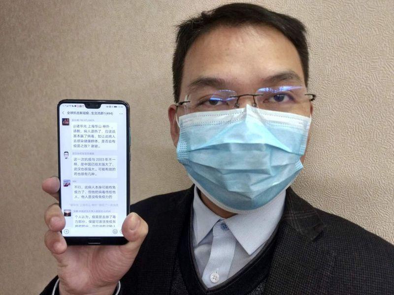 2500人來自20多國,武漢醫生建了一個群「影響」世界!截自新京報