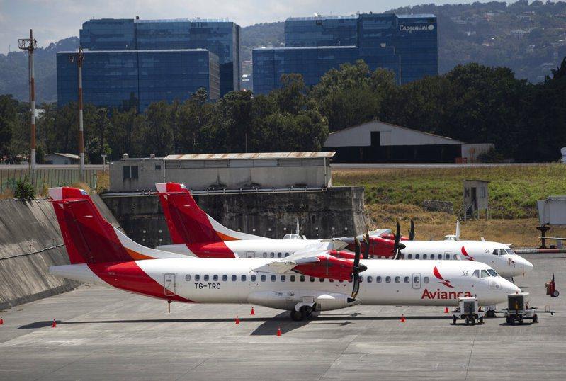 哥倫比亞航空聲請破產,將重整53億美元債務。 美聯社