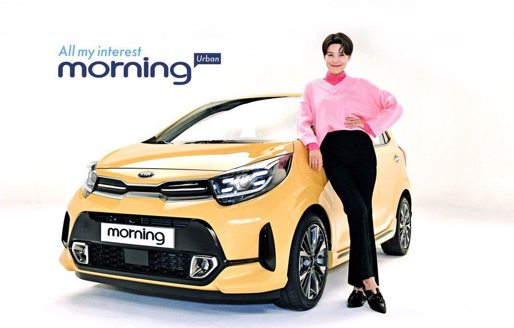 小改款Kia Morning Urban今日發行,原廠還請來了當紅綜藝人兼喜劇演...