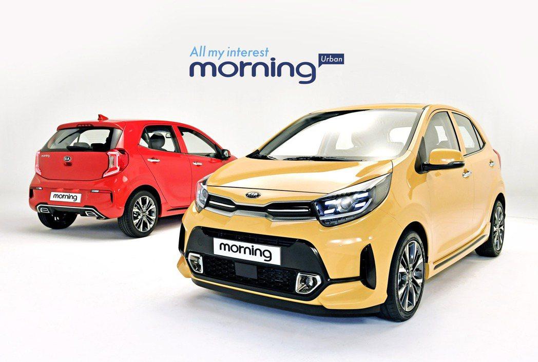 Kia Morning Urban其實就是輛小改款車型。 摘自Kia