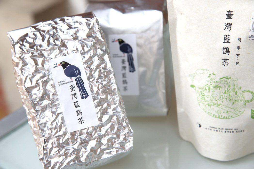 台大伴手禮,台灣藍鵲茶。 圖/高彬原攝影