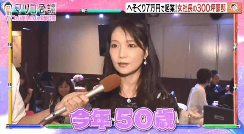 50歲美魔女松田裕美,除了擁有凍齡美貌,她的傳奇逆襲人生也令人十分佩服,可愛純真的舉動也俘虜不少網友!圖/マツコ会