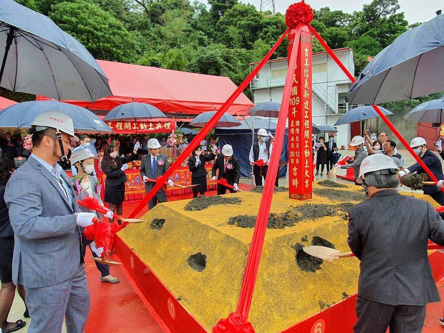 「吉美信義」,吉日吉時舉辦隆重的新建工程開工動土典禮。 圖/吉美建設提供