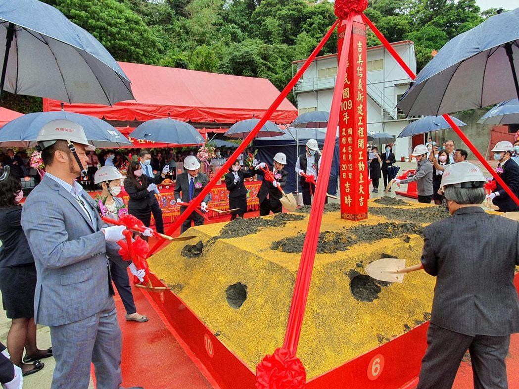 「吉美信義」(12)日並舉行隆重的新建工程開工動土典禮。 張瑞文/攝影