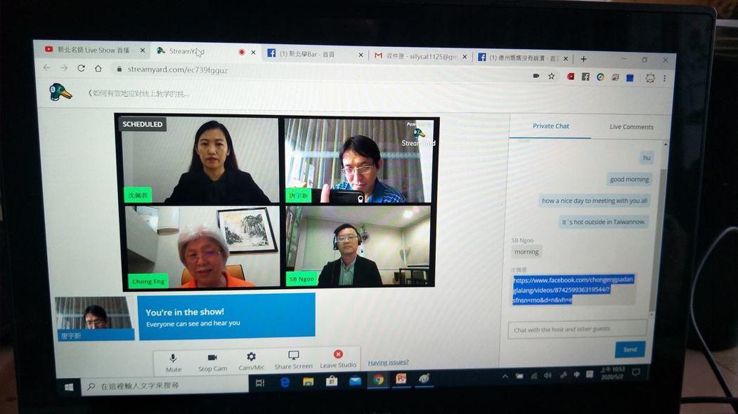 第一次馬來西亞遠距會議