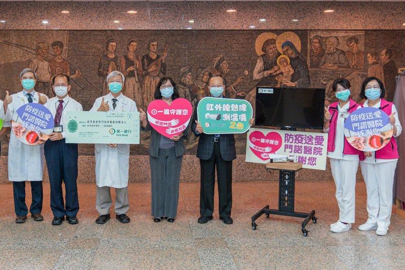 第一銀行蔡淑慧副總經理(左四)代表捐贈防疫物資給花蓮門諾醫院,由該院趙福厚總執行長(左五)、吳鏘亮院長(左三)代表受贈,希望給第一線醫護人員最大支持。圖/第一銀行提供