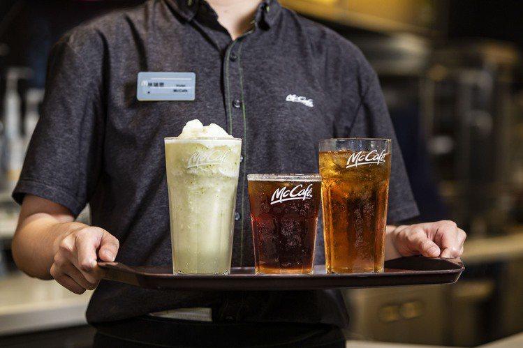 麥當勞限時推出3款「100%真蜂蜜」系列飲品。圖/麥當勞提供