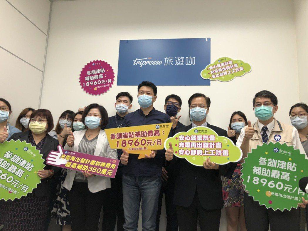 龔明鑫今訪視參與勞動部充電再出發訓練計畫的旅行社。記者賴于榛/攝影