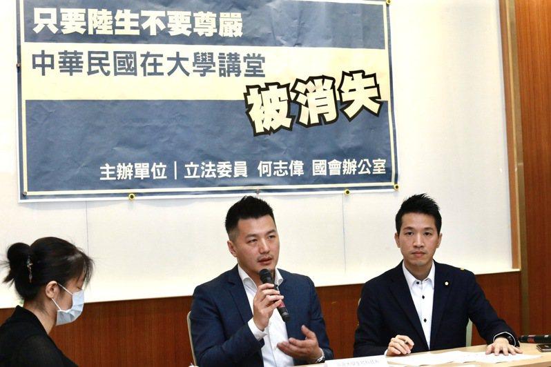 民進黨立委何志偉(右)昨幫中原大學生科系副教授招名威(中)開記者會,說他因為在課堂上說「武漢肺炎」和「中華民國」,遭到校方強迫道歉。圖/報系資料照片