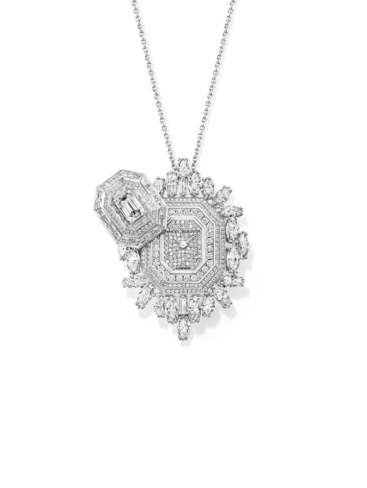可一物二用的Ultimate Emerald Signature珠寶墜鍊,鑲嵌以...