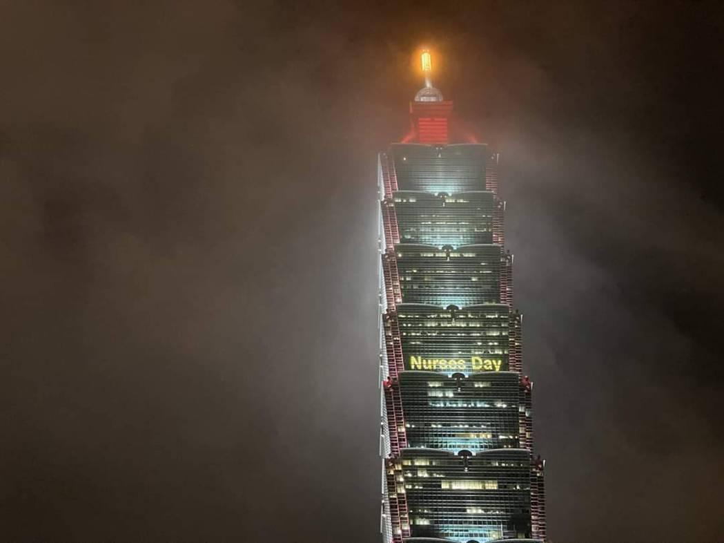 今天是512國際護師節,台北101、衛福部與中華民國護理師護士公會全國聯合會攜手...