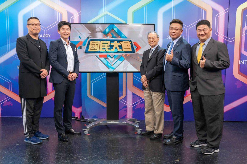 TVBS「國民大會」討論阿嬌離婚話題。圖/TVBS提供