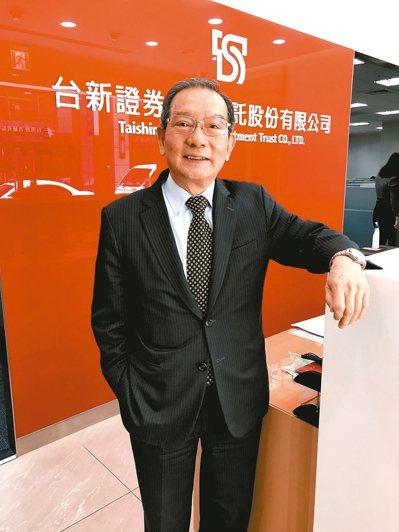 台新投信董事長吳光雄是金融圈大老級人物。 記者盧宏奇/攝影