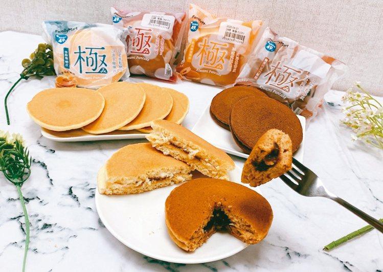 全家日系2.0版「極鬆餅」。 圖/全家提供