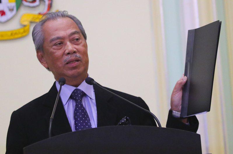 馬來西亞國會秘書處今天發表聲明,18日的國會議程只安排國家元首主持開幕後就休會,不會討論任何議案。這意味著馬哈地原本計劃對首相慕尤丁(圖中)提出不信任動議的希望落空。 歐新社
