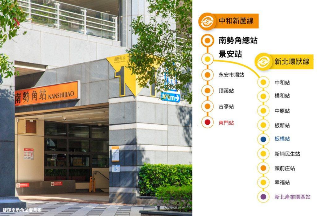 圖/海悅廣告股份有限公司 提供