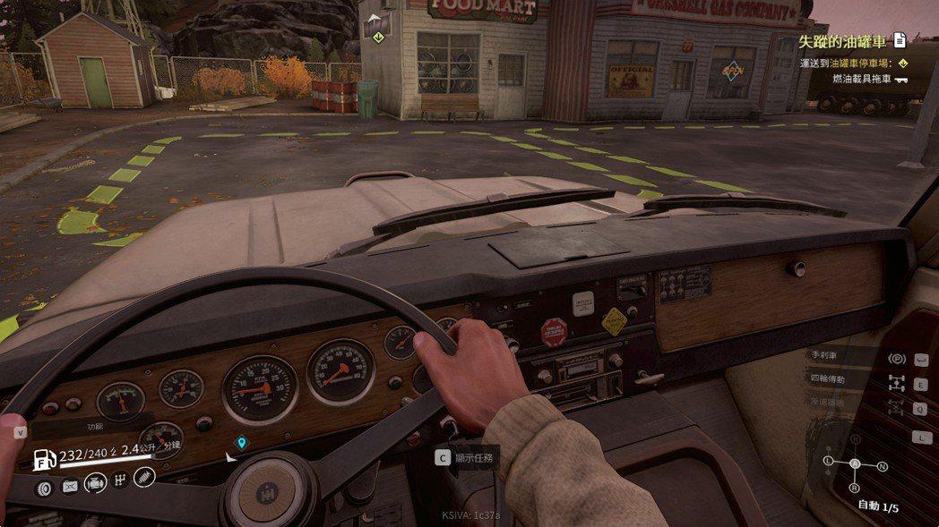 遊戲中可以轉換視角,可以切換成由駕駛座望出去的角度,車內的儀表板也詳細做出來。
