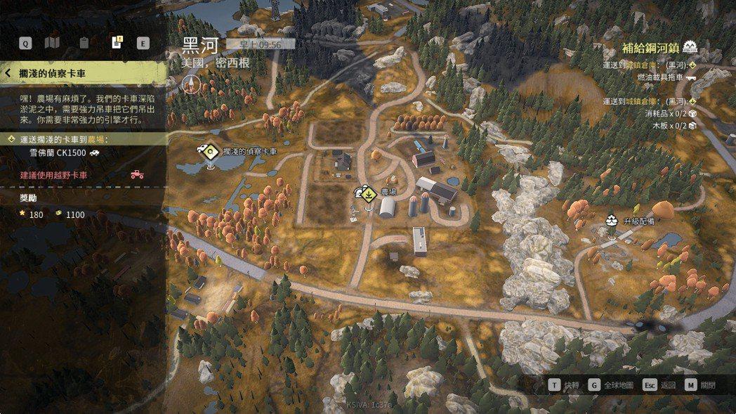 透過瞭望塔開啟地圖之後,就會顯示出地圖上有哪些點,包括任務、升級零件、可以拖動的...