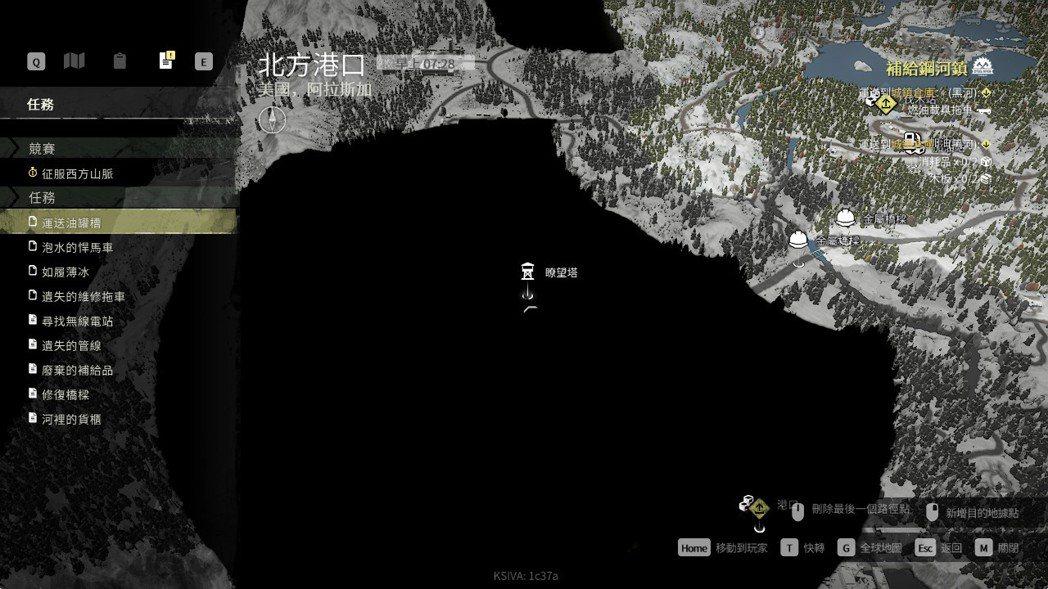 遊戲中你得盡量先開啟地圖上的瞭望塔,讓搜索區域明朗化,並且出現地圖上的各種要點資...