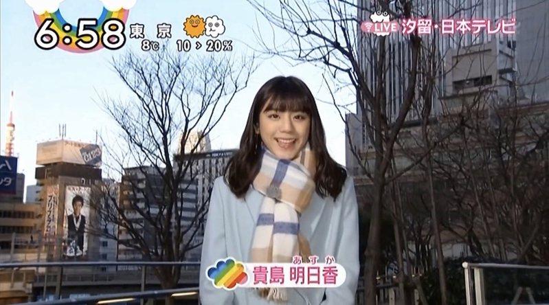 貴島明日香預報天氣的方式常常是在戶外實景,以活潑的肢體語言向觀眾傳達資訊。圖擷自YouTube